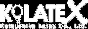 葛飾ラテックス工業所